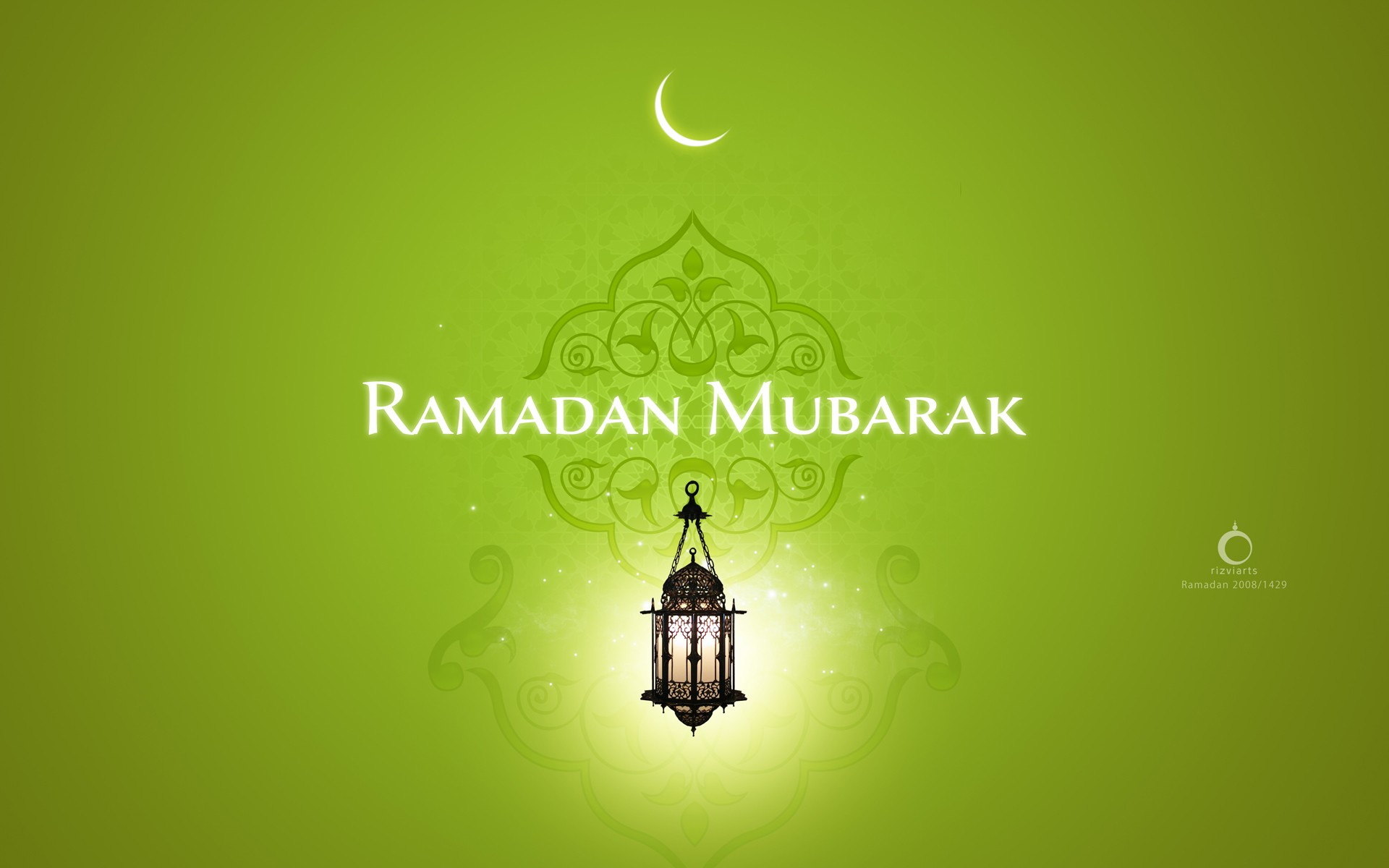 Гифы открытки, картинки рамадана красивые