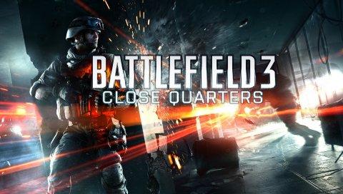 Закрыть, Battlefield, Quarters