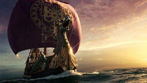 Корабль, Рассвет, Нарния, Поцелуй