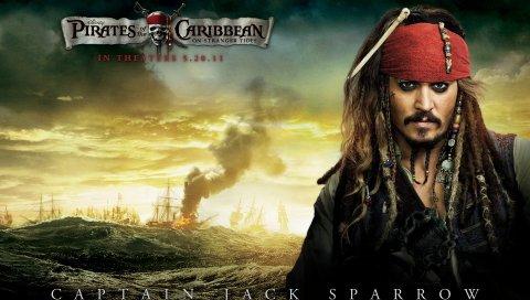Пираты, Карибские острова, Джонни, Депп